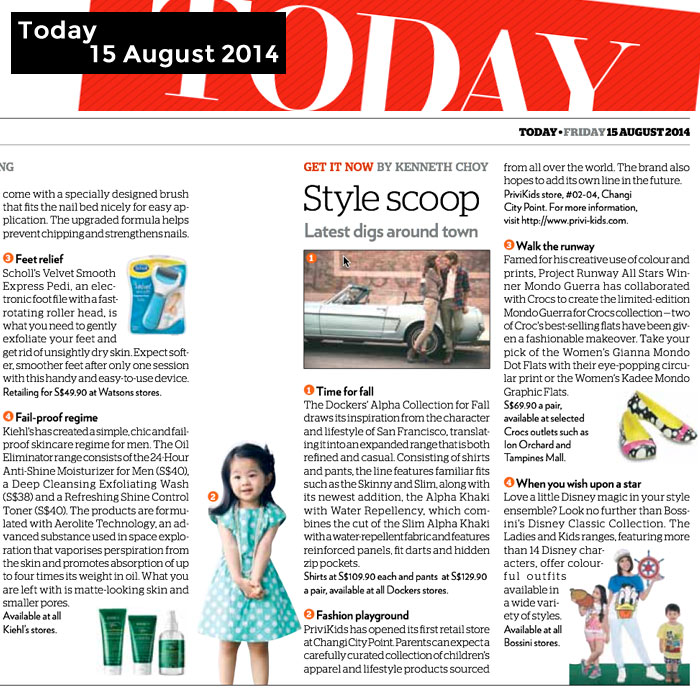 PriviKids featured in Today newspaper (15 August 2014)