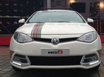 MG6 Daylight Running Lights
