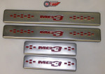 MG3 Door Sill Protector Set Stainless Red
