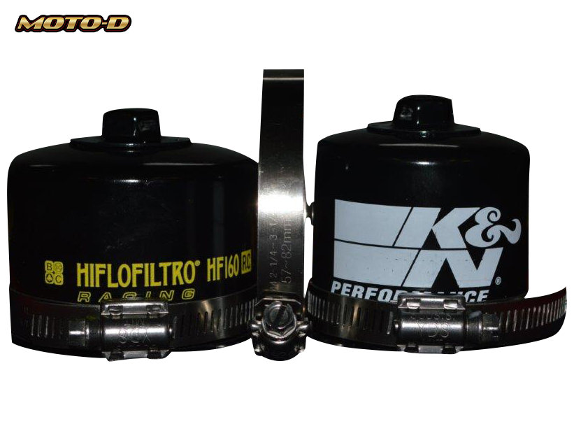 Motorcycle Oil Filter Clamps