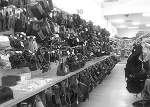 bags-belts.jpg