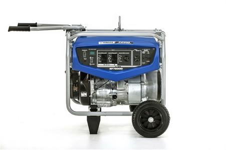 Yamaha EF7200DE 7200 Watt Premium Generator with Electric Start, handle extended.