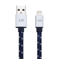Just Mobile AluCable Flat Braided - premium lightning connector cable with aluminium connectors, 1.2 metres - Silver/Blue