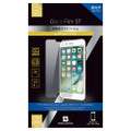 Power Support - Glass Film ST High Clear screen protection - made in Japan - iPhone 7 Plus and 8 Plus