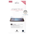 Power Support Screen Protection Film - Anti Glare - iPhone 6 / 6s