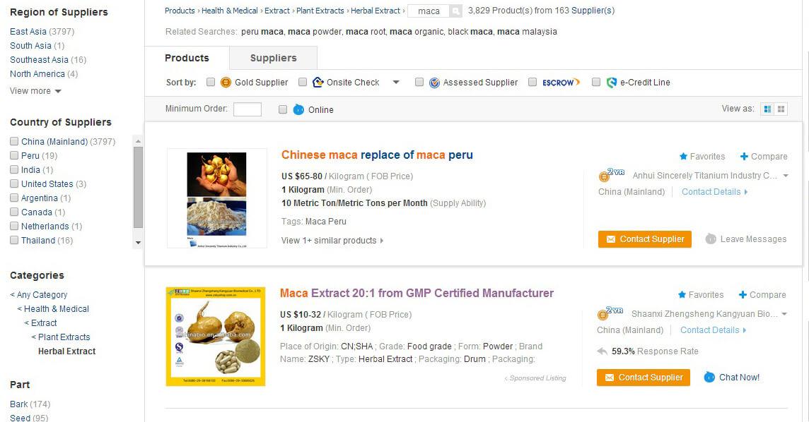 chinese-maca-suppliers.jpg