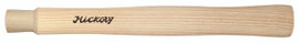"""Mallet Hickory Replacement Handle 12.2"""""""