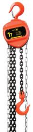 Jet 101012 - (VCH-1010) 1 Ton 10' Lift VCH Series Chain Hoist