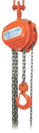 Jet 101232 - (L90X-2002) 2 Ton 10' Lift L-90X Series Chain Hoist - Super Heavy Duty