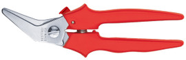 Bessey D48A - Snip, Multi-Purpose Snip, Stainless steel blade, offset Handle