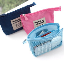 Travel mesh pouch - small