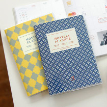 A6 monthly planner