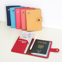 RFID blocking passport case ver.3