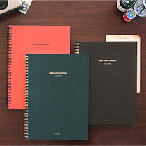 Twin wire daily undated planner
