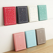 2014 My little book undated diary