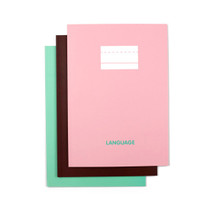 Language study lined notebook 48 pages