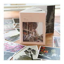 Bamsamkinbyul photo story postcard book - Paris