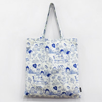 Aurore landscape cotton eco tote bag