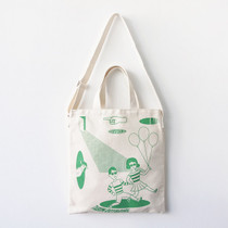 Tabom opened door green tote shoulder bag