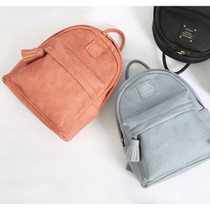 Nuevo cute leather backpack
