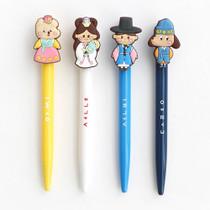 Korean Traditional 0.38mm black gel pen