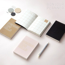 Bonjour ciao hello undated planner