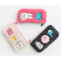 Brunch brother cute zipper pencil case
