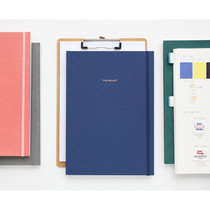 The project undated planner