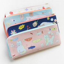 Rim cute illustration pencil case ver.2