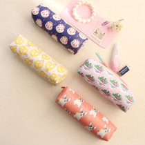 Rim cute illustration pencil pouch