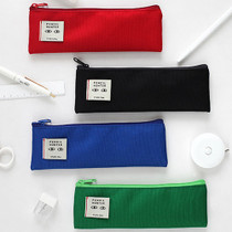 Pencil hunter zipper pencil pouch