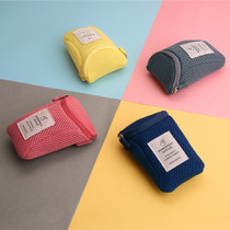 portable zipper mouse pouch