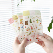 Blossom illustration deco sticker set