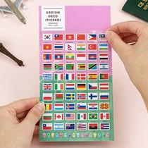 Colorful and unique world flag deco sticker
