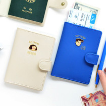 Du dum passport cover holder
