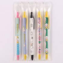Pattern knock retractable 0.38mm black gel pen ver.2