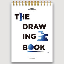 Paperpack The drawing notebook