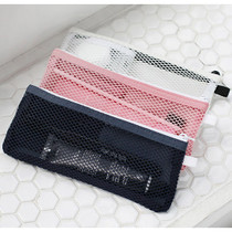 2NUL Travel toothbrush slim zipper mesh pouch