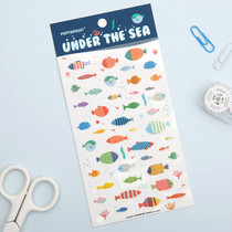 Under the sea deco sticker