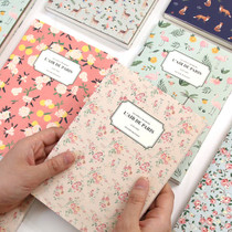 Mellow pattern undated diary