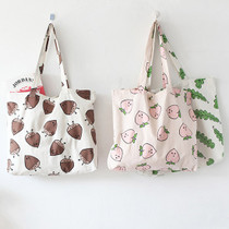 Jam Jam pattern cotton shopper tote bag
