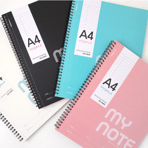 A4 wirebound my note perforated lined notebook