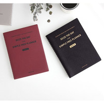 Iconic Seize the day wirebound weekly undated planner
