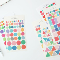 Livework Color palette deco sticker