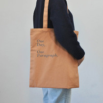 Apricot - Paperpack 1 Paragraph Canvas shoulder tote bag