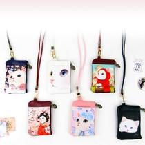 Choo Choo cat zip coin case wallet
