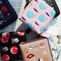 With Alice Rim pattern zip around wallet