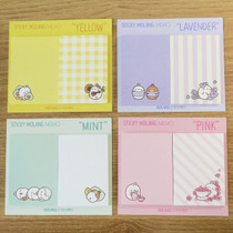 Molang nemo cute sticky memo note