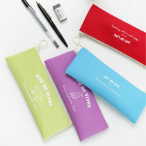 Joie de vivre zipper pencil case