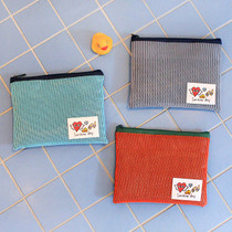 Hello sunshine day mesh zipper pouch